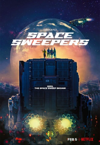 Space Sweepers - Affiche