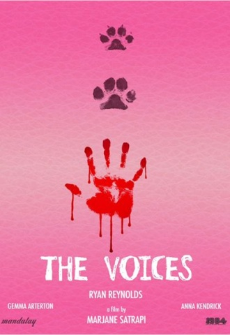 The Voices - Affiche