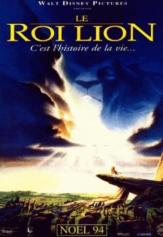 Le Roi Lion - Affiche