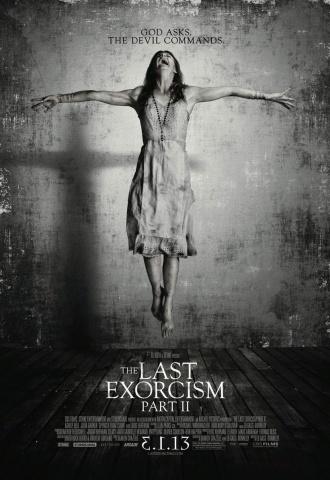 Le Dernier exorcisme: Partie 2 - Affiche 2