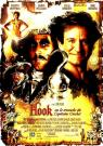 Hook ou la revanche du Capitaine Crochet - Affiche