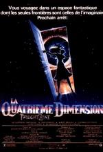 La Quatrième Dimension - Affiche