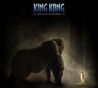 King Kong- Photo